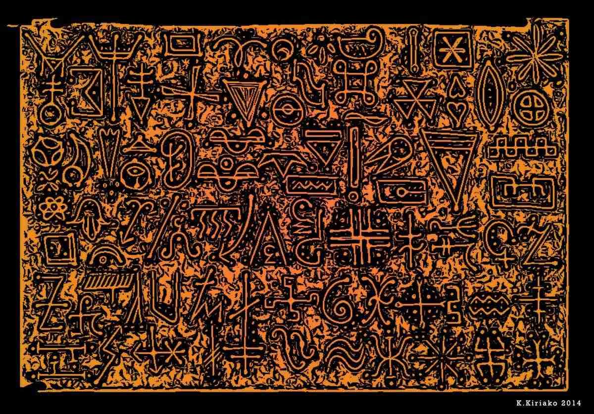 Palimpsest by Kimm Kiriako