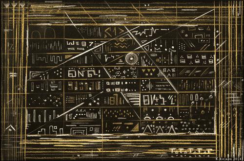 Convergence by Kimm Kiriako