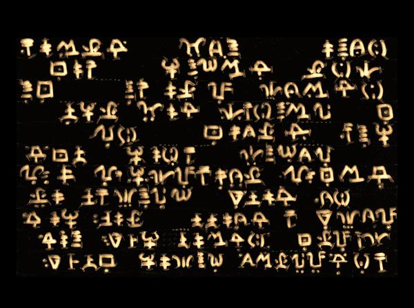 Script by Kimm Kiriako