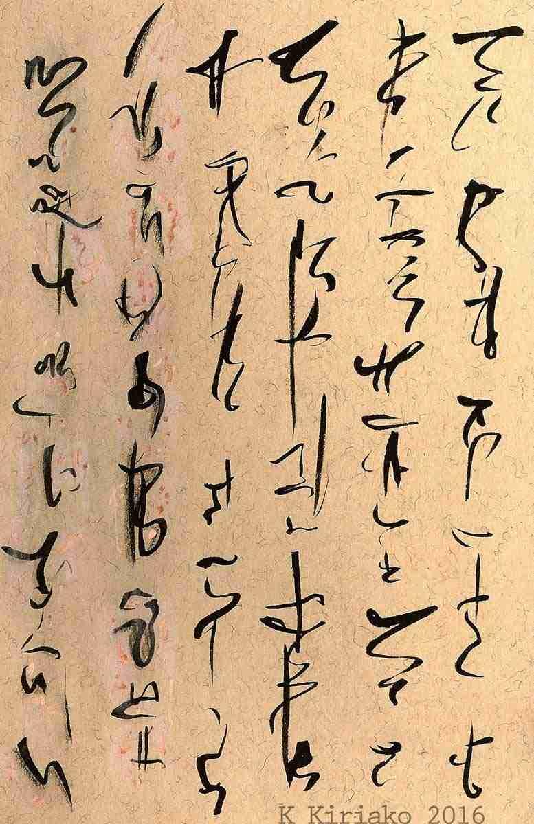 Script I
