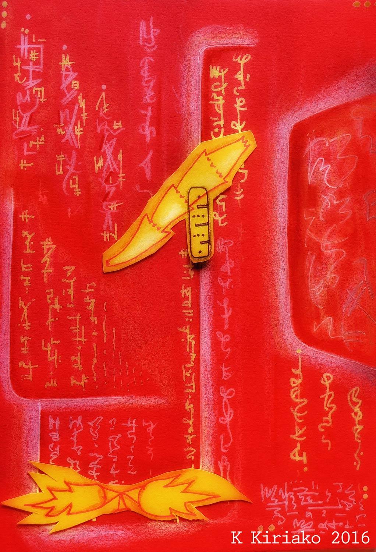 Red-Rocket-Asemic