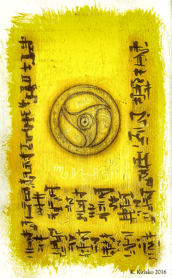 Yellow Asemic