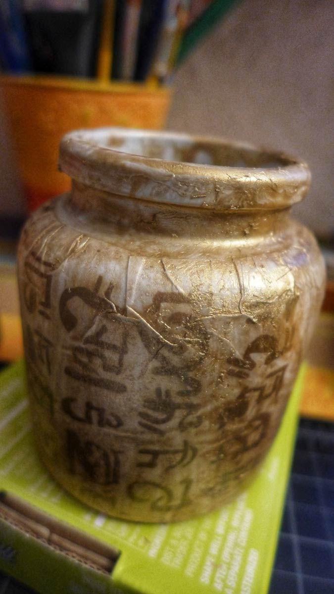 Asemic Jar